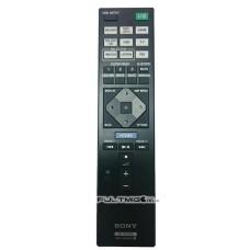 SONY RMT-AA130U пульт